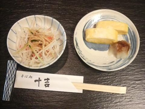 光臨 餃子中華料理 (久留米市) の口コミ - トリップ …