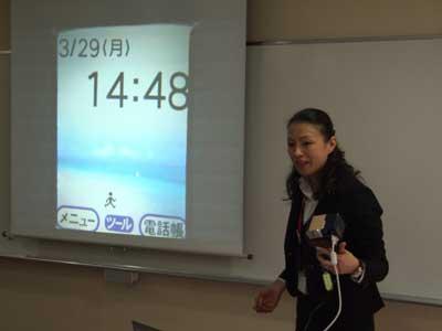 NTT Docomo ドコモショップの詐欺的商法 高齢者 …