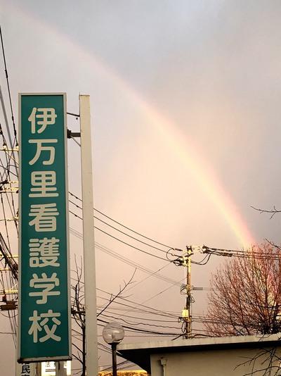 全員合格祈願☆ To Rainbow!!