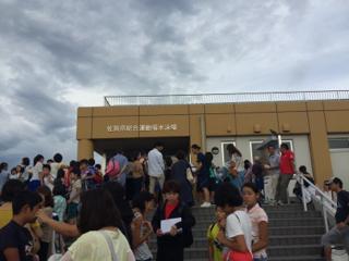 佐賀県SC協水泳大会