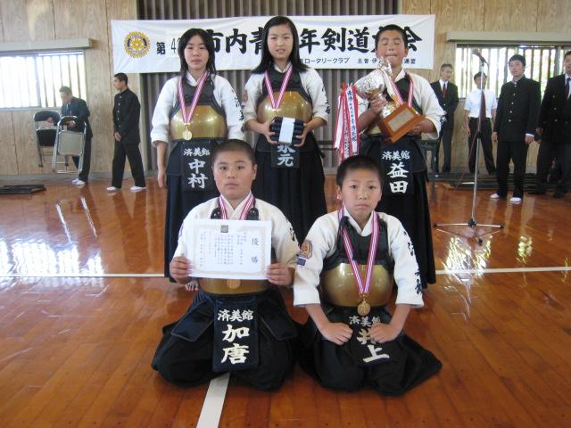 伊万里市剣道連盟ブログ:第43回...