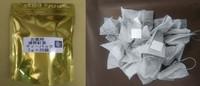 佐賀県産紅茶