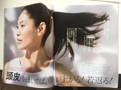 頭皮と髪のエイジングケア