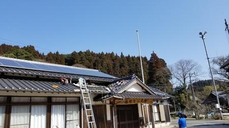 富士町にて、雨漏り補修工事