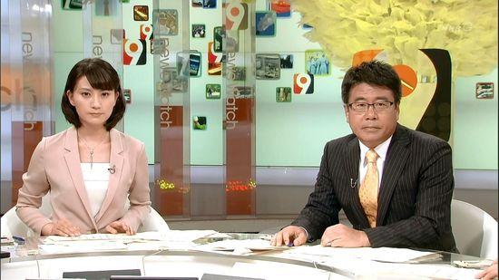 NHK<b>ニュースウォッチ9</b>大越さんに激似ゲストが来てた:ミロ部