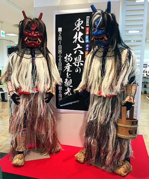 東北六県の物産と観光展がはじまりました!
