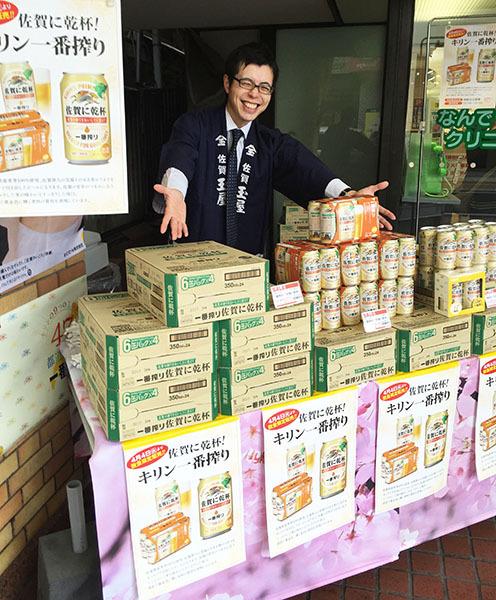 キリン47都道府県の一番搾り☆「佐賀に乾杯」販売いたしております!