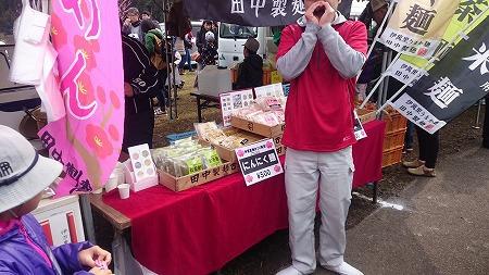 田中製麺、有田ポーセリンパーク店!!