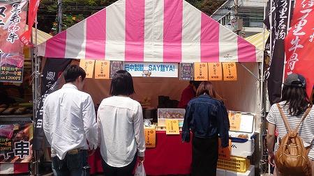 「SAY麺YA!」有田陶器市5日目!!