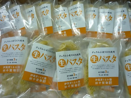 田中製麺直営店、グランドオープンします!