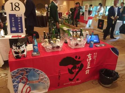 東京試飲会〜日本酒フェア