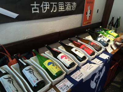 日本橋エリア日本酒利き歩き