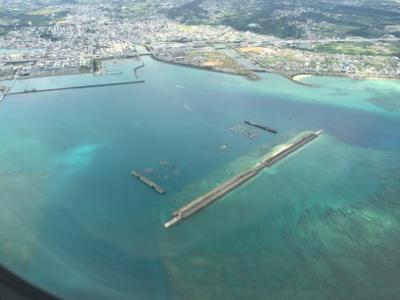 沖縄へ‼️( ^ω^ )